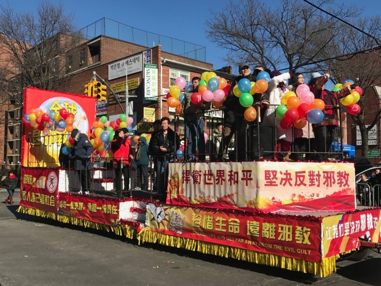 Lunar New Year parade float