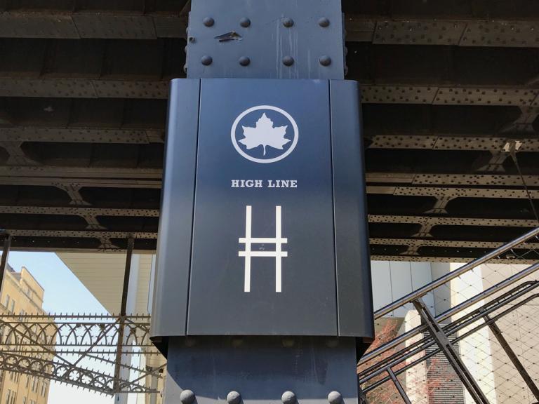 High Line parks sign